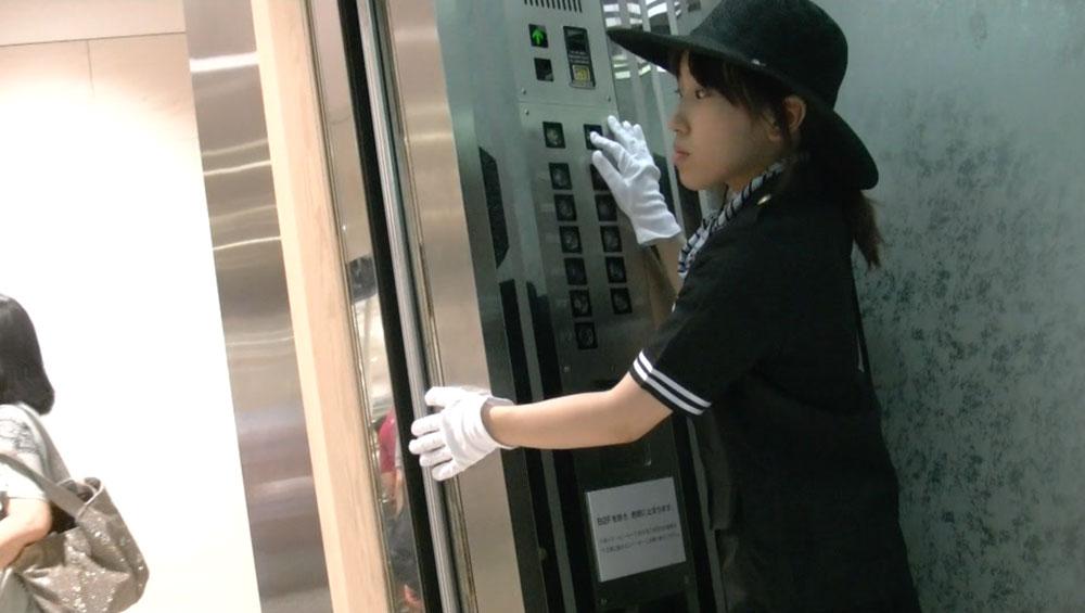 ElevatorGirl齋藤はぢめ