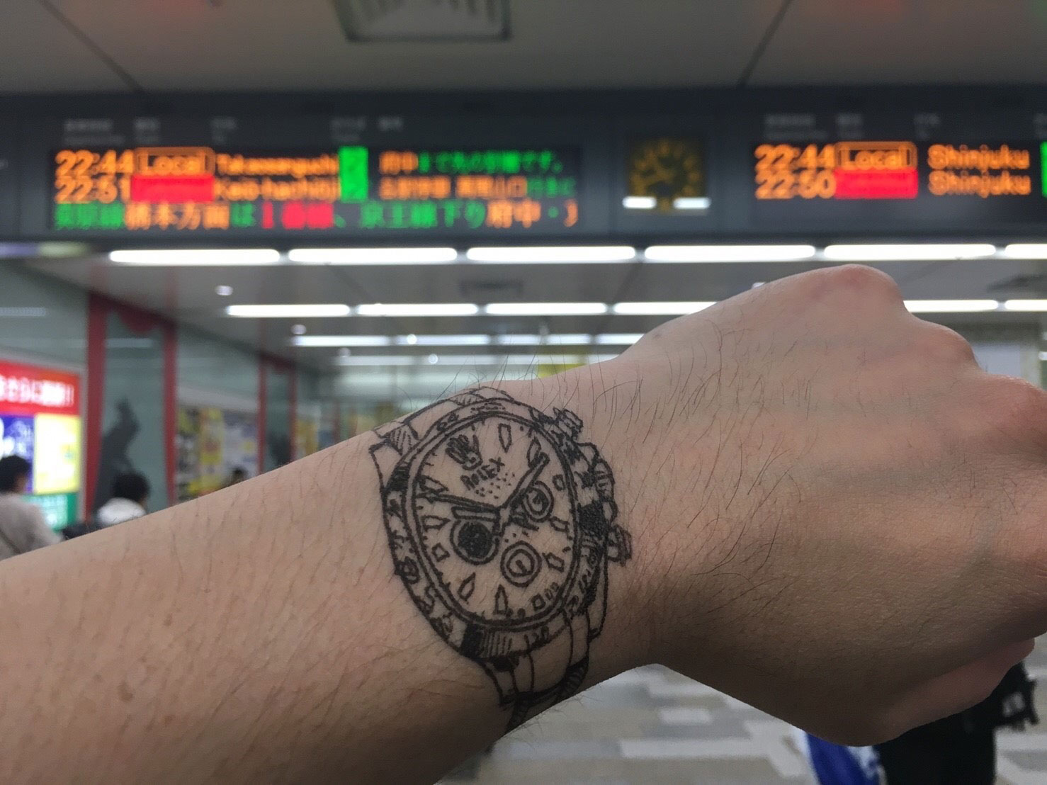 You Have a Rolex齋藤はぢめ